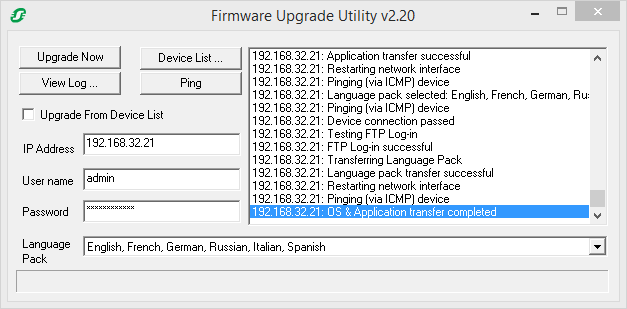 NMC_Firmware_Upgrade